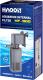 Фильтр для аквариума Haqos HF-900 -