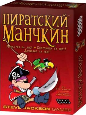 Настольная игра Мир Хобби Пиратский Манчкин (2-е русское издание) - общий вид
