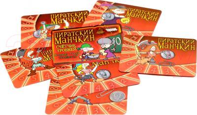 Настольная игра Мир Хобби Пиратский Манчкин (2-е русское издание) - игровые карточки