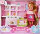 Кукла с аксессуарами Rong Long 8256 -