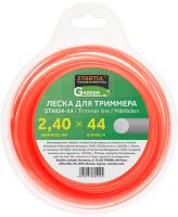 Леска для триммера Startul ST6054-24 -