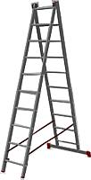 Лестница-трансформер Startul ST9946-10 -