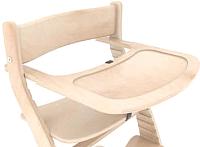 Съемный столик для стульчика Бельмарко Усура 125 (древесный) -