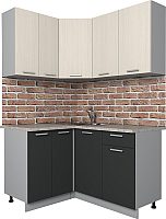 Готовая кухня Интерлиния Мила Лайт 1.2x1.4 (вудлайн кремовый/антрацит) -