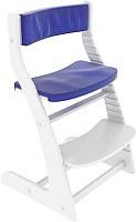 Подушка на стул Бельмарко 139 (синий) -