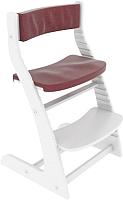 Подушка на стул Бельмарко 140 (бордовый) -
