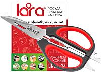 Ножницы кухонные Lara LR05-94 (шоу-бокс) -