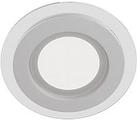 Точечный светильник Maytoni Han DL304-L18W -
