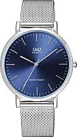 Часы наручные мужские Q&Q QA20-202 -