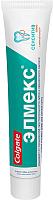 Зубная паста Elmex Сенситив плюс (75мл) -