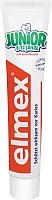 Зубная паста Elmex Junior для детей 6-12 лет (75мл) -