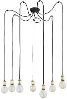 Люстра TK Lighting TKР1515 -
