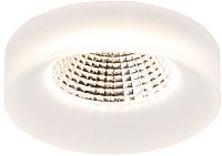 Точечный светильник Maytoni Valo DL036-2-L5W -