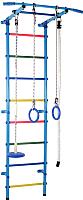 Детский спортивный комплекс Формула здоровья Start1 (голубой/радуга) -