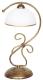 Прикроватная лампа Glimex 302 -