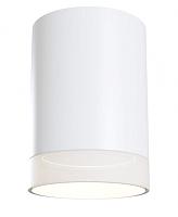 Точечный светильник Maytoni Pauline C008CW-01W -