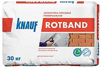 Штукатурка выравнивающая Knauf Rotband (30кг) -