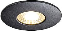 Точечный светильник Maytoni Zen DL038-2-L7B -