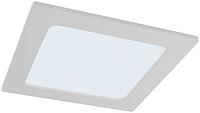Потолочный светильник Maytoni Stockton DL020-6-L12W -