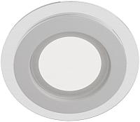 Точечный светильник Maytoni Han DL304-L12W -