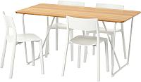 Обеденная группа Ikea Оврарюд/Ян-Инге 092.297.53 -