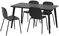 Обеденная группа Ikea Лисабо/Свен-Бертиль 092.521.83 -