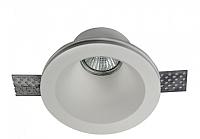 Точечный светильник Maytoni Gyps Modern DL002-1-01-W -