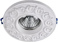 Точечный светильник Maytoni Gyps Classic DL279-1-01-W -