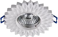 Точечный светильник Maytoni Gyps Classic DL282-1-01-W -