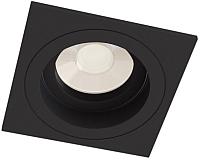 Точечный светильник Maytoni Akron DL026-2-01B -