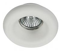 Точечный светильник Maytoni Gyps Modern DL006-1-01-W -