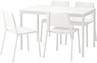 Обеденная группа Ikea Вангста/Теодорес 892.297.73 -