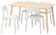 Обеденная группа Ikea Лисабо/Ян-Инге 892.299.09 -
