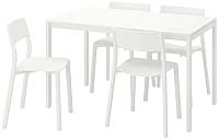 Обеденная группа Ikea Мельторп/Ян-Инге 992.299.23 -