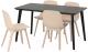 Обеденная группа Ikea Лисабо/Одгер 992.597.12 -