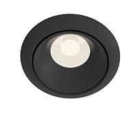 Точечный светильник Maytoni Yin DL030-2-01B -