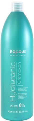 Купить Эмульсия для окисления краски Kapous, Hyaluronic Cremoxon с гиалуроновой кислотой 6% / 1662 (1л), Италия
