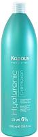 Эмульсия для окисления краски Kapous Hyaluronic Cremoxon с гиалуроновой кислотой 6% / 1662 (1л) -