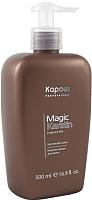 Лосьон для волос Kapous Magic Keratin / 642 (500мл) -