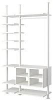 Система хранения Ikea Элварли 192.039.79 -