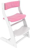 Подушка на стул Бельмарко 141 (розовый) -