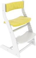 Подушка на стул Бельмарко 142 (желтый) -