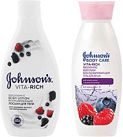Набор косметики для тела Johnson's Body Care Vita Rich Экстракт малины/лесные ягоды (250мл+250мл) -