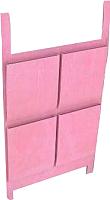 Навесной карман Бельмарко Усура / 131 (розовый) -