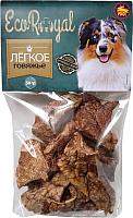 Лакомство для собак EcoRoyal Легкое говяжье (50г) -