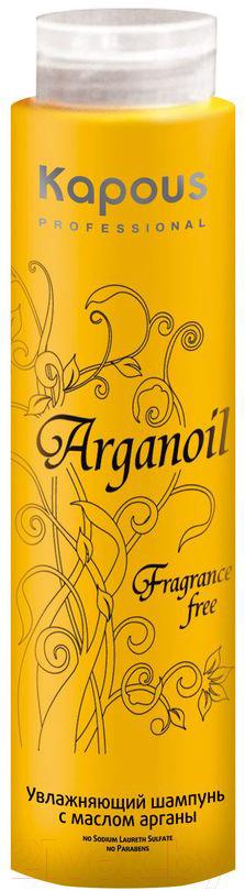 Купить Шампунь для волос Kapous, Arganoil увлажняющий с маслом арганы / 320 (300мл), Италия
