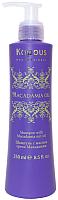 Шампунь для волос Kapous Macadamia Oil с маслом ореха макадамии / 880 (250мл) -