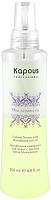 Сыворотка для волос Kapous Macadamia Oil двухфазная с маслом ореха макадамии / 1142 -