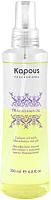 Масло для волос Kapous Macadamia Oil двухфазное с маслом ореха макадамии / 1143 (220мл) -