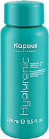 Шампунь для волос Kapous Hyaluronic acid восстанавливающий с гиалуроновой кислотой / 881 (250мл) -